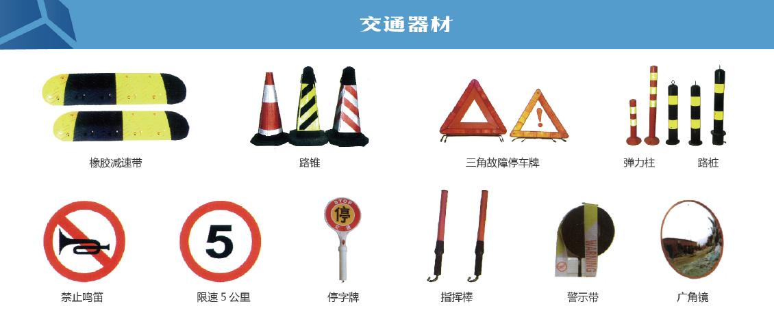 消防器材-3.png